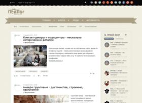 psilog.ru