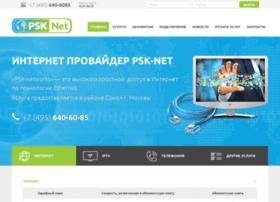 psk-net.ru