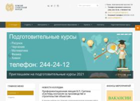 psk.perm.ru