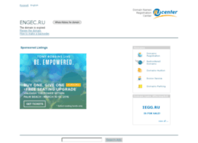 pskov.engec.ru