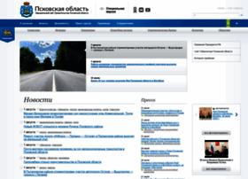 pskov.ru