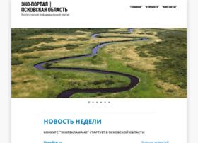 pskoveco.ru