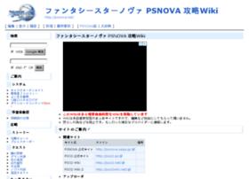 psnova.net