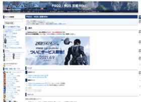 pso2-wiki.net