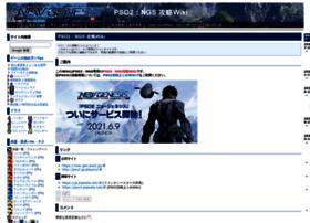 pso2.net