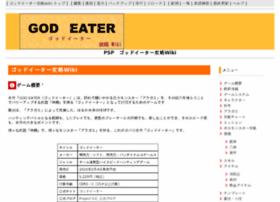 psp-godeater-wiki.com