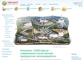 pspcom.ru