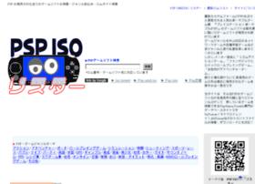 pspiso.chmod-777.com