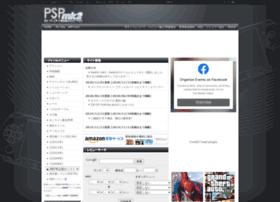 pspmk2.net