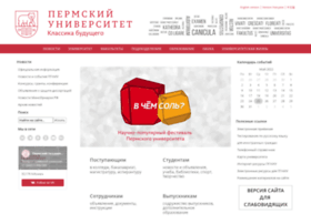 psu.ru