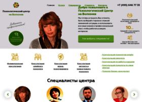 psy-centre.ru
