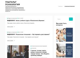 psy-de.ru