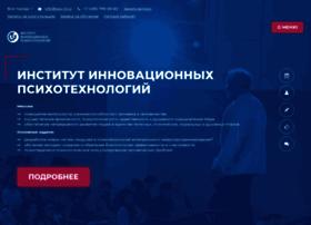 psy-in.ru