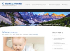 psy-press.ru