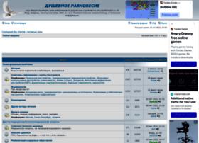 psy-ru.org