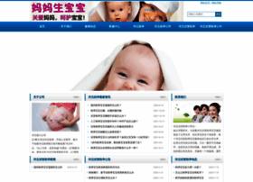 psychal-hospital.com.cn