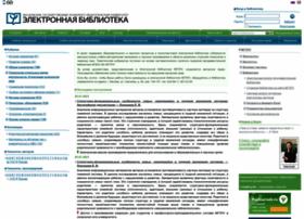 psychlib.ru