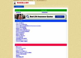 psychological-jp.com