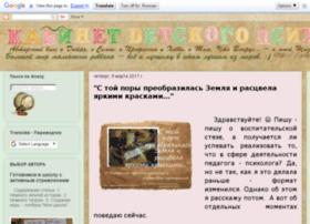 psychologistsgarden.blogspot.ru