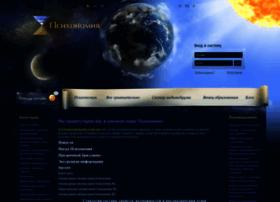 psychonomy.com.ua
