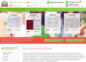psygate.ru