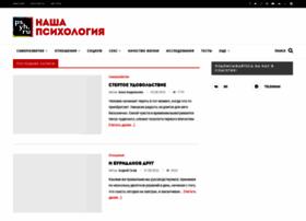 psyh.ru