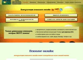 psyhelp24.ru