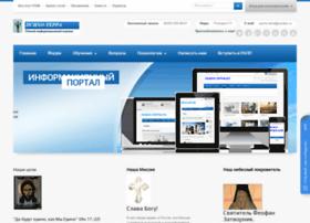 psyho-terra.ru