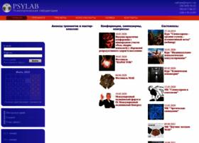 psylab.com.ua
