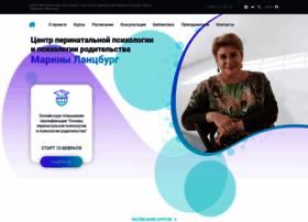 psymama.ru