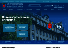 psysocwork.ru