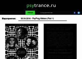 psytrance.ru