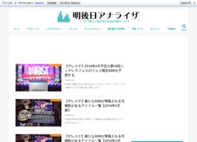 ptakato.com