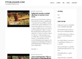 ptcblogger.com