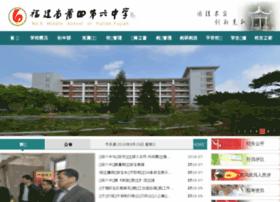 ptlz.com.cn