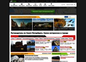 ptmap.ru