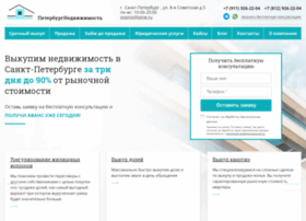 ptne.ru