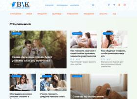 ptr-vlad.ru