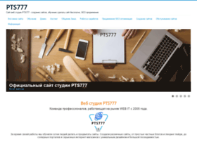 pts777.ru