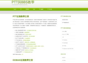 ptt-kkman-pcman.org