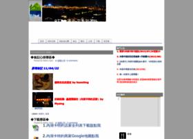 ptt-neihucard.blogspot.com