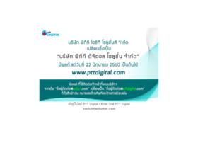 pttict.com
