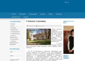 ptu33.com.ua