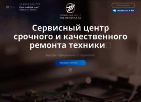 ptz-service.ru