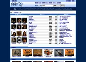 pu.onegreen.net