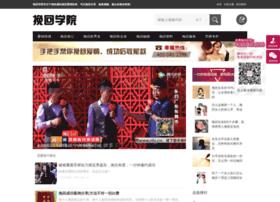 puaok.com