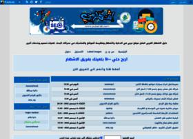 pubarab.com