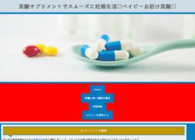 pubblicita-aziende.com