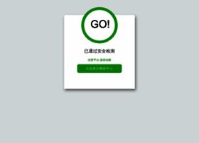 pubbliste.com