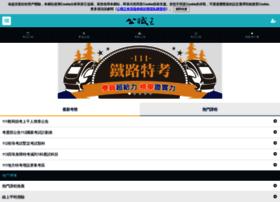public.com.tw